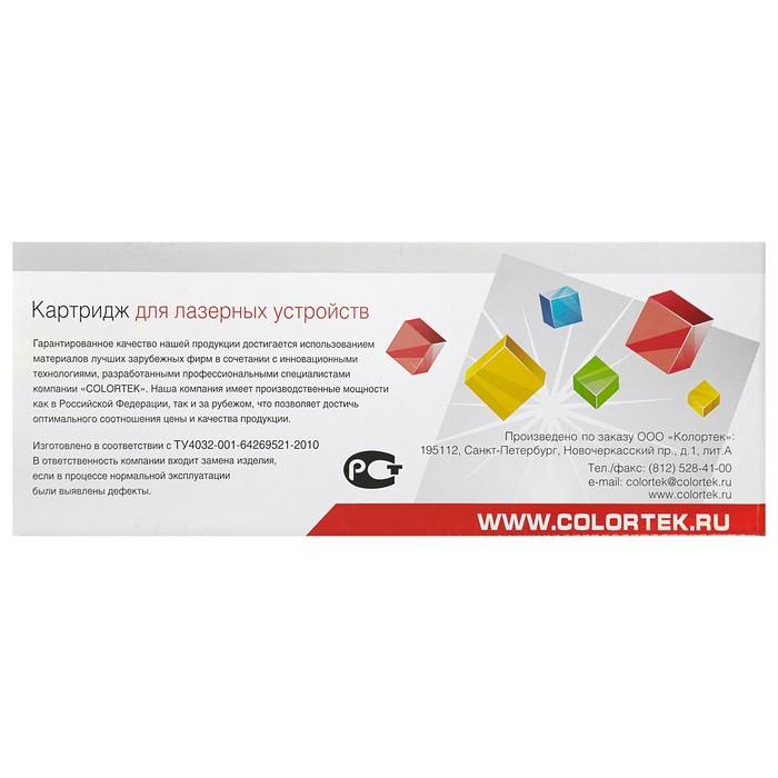 Картридж Colortek CE413A (305A) для HP LaserJet Color M351/M375/M451/M475 (2600k), пурпурный - фото 443620856