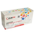 Картридж Colortek Canon 719, 2300 копий, черный