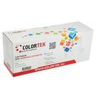 Картридж Colortek Canon 737, 2400 копий, черный
