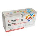 Картридж Colortek Lexmark 50F5X00 (505X), 10000 копий, черный