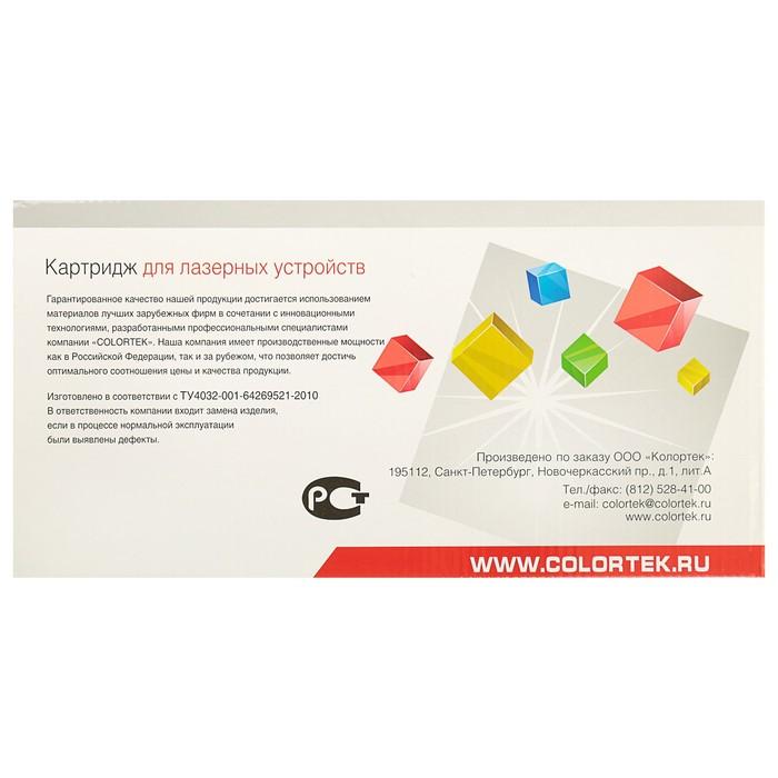 Картридж Colortek 109R00725 для Xerox Phaser 3120/3130 (3000k), черный - фото 443620865