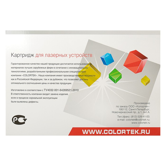 Картридж Colortek 106R01485 для Xerox WorkCentre 3210/3220 (2000k), черный - фото 408710500