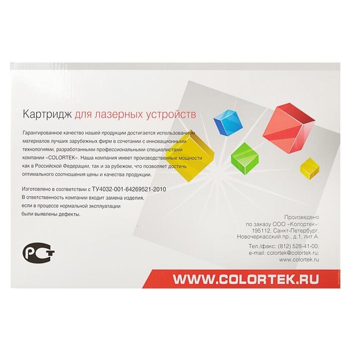 Картридж Colortek 106R01374 для Xerox Phaser 3250 (5000k), черный - фото 448833811