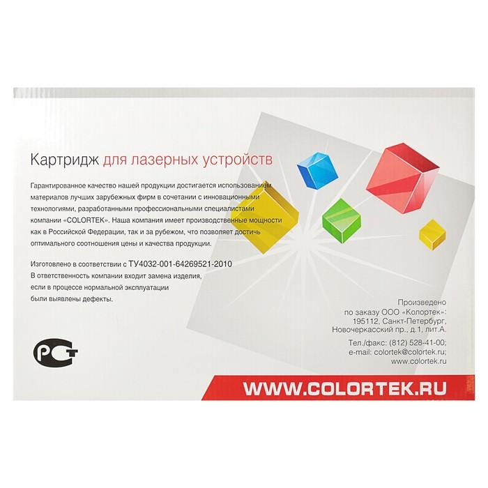 Картридж Colortek 106R01415 для Xerox Phaser 3435 (10000k), черный - фото 542200746