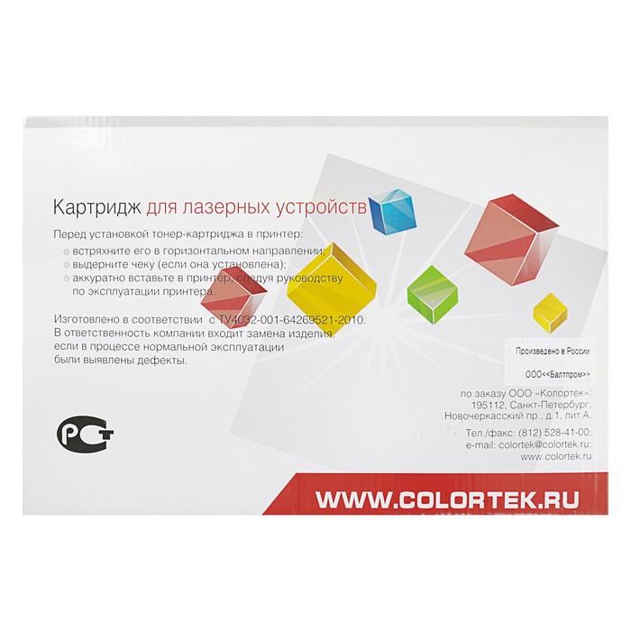 Картридж Colortek 106R00688 для Xerox Phaser 3450 (10000k), черный - фото 418337884