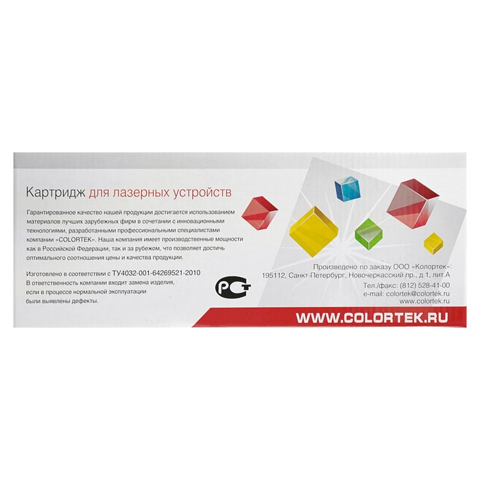 Картридж Colortek 106R02723 для Xerox Phaser 3610/WorkCentre 3615 (14100k), черный - фото 448833819