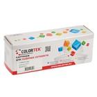 Картридж Colortek Xerox 106R01631, 1000 копий, голубой