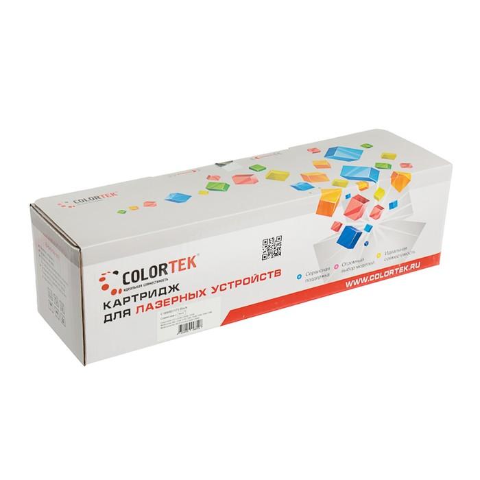 Картридж Colortek 006R01175 для Xerox WC 7328/7335/7345/Pro C2128/C2636 (26000k), черный - фото 412834823