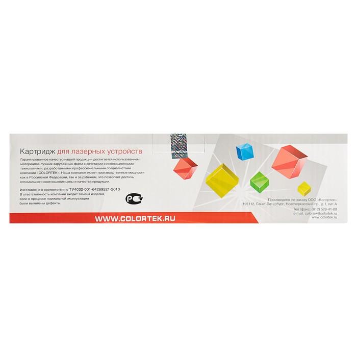 Картридж Colortek 006R01175 для Xerox WC 7328/7335/7345/Pro C2128/C2636 (26000k), черный - фото 412834824