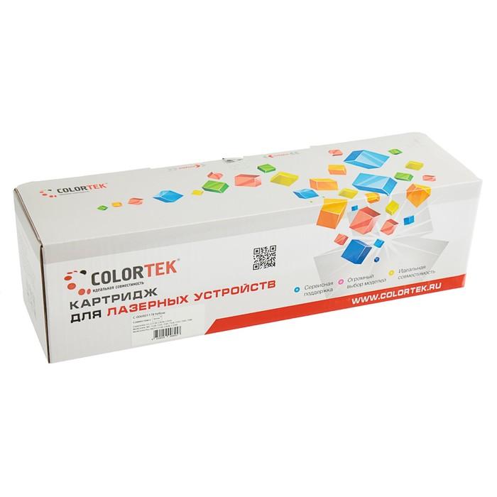 Картридж Colortek 006R01178 для Xerox WC 7328/7335/7345/Pro C2128/C2636 (16000k), желтый - фото 404513428