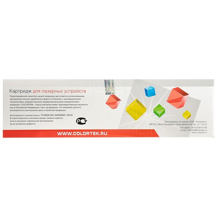 Картридж Colortek 006R01178 для Xerox WC 7328/7335/7345/Pro C2128/C2636 (16000k), желтый - фото 404513429