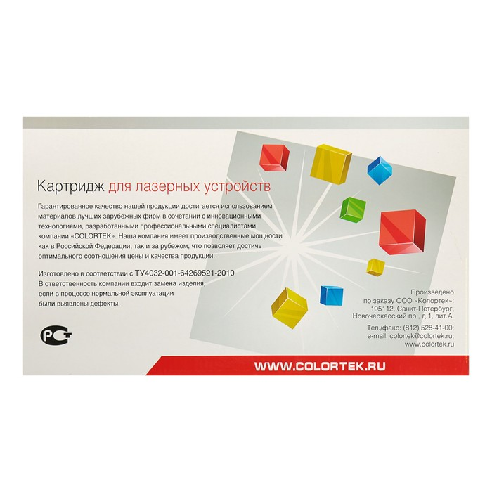 Картридж Colortek CLT-407S для Samsung CLP-320/CLP-325/CLX-3185 (1000k), пурпурный - фото 448833858