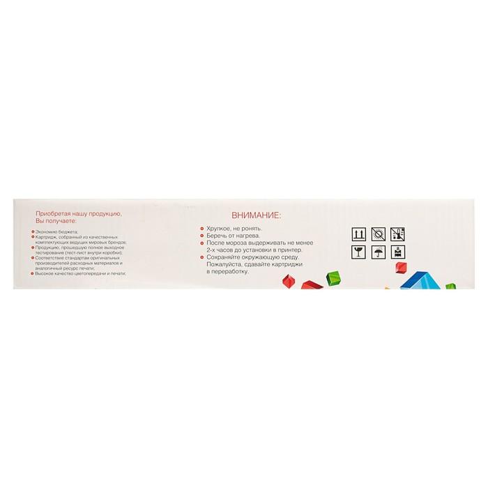 Картридж Colortek KX-FA76A для Panasonic KX-FL501/502/503/523RU/FLM553RU/FLB753/758RU(2000k) - фото 408710545