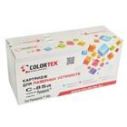 Картридж Colortek Panasonic KX-FA85A, 5000 копий, черный