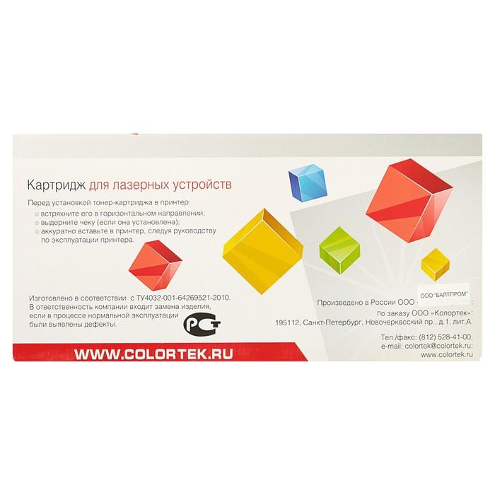 Картридж Colortek KX-FA85A для Panasonic KX-FLB813/KX-FLB853 (5000k), черный - фото 408710549