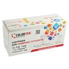 Картридж Colortek Kyocera TK-120, 7200 копий, черный