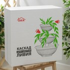 Каскад для цветов «Ливия», цвет терракотовый - фото 914394