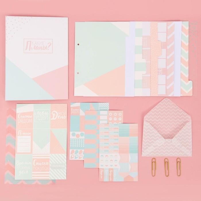 Ежедневник My plans, набор для создания, 18.3 × 24.7 × 3.6 см