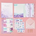 Ежедневник «Мои планы и мечты», набор для создания, 18,3 × 24,7 × 3,6 см