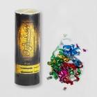 """Хлопушка пружинная """"Поздравляем"""", золото, (конфетти + серпантин) 11 см"""
