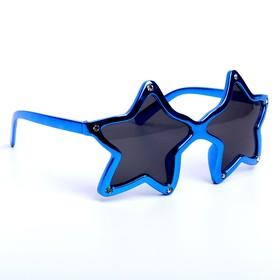 Карнавальные очки «Звёзды», цвета МИКС
