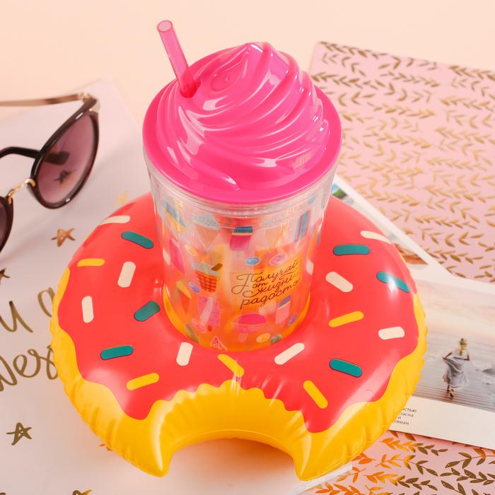 """Набор """"Мороженки"""" стакан с трубочкой 450 мл, подставка надувная - пончик"""