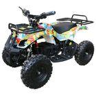 Детский электро квадроцикл MOTAX ATV Х-16 1000W, бомбер