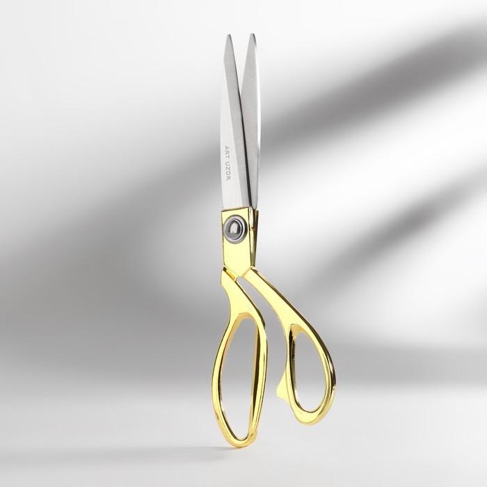 Ножницы закройные, самозатачивающиеся, 24 см, цвет золотой