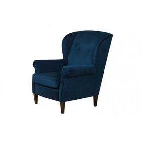 """Кресло """"Пальс"""", цвет синий"""
