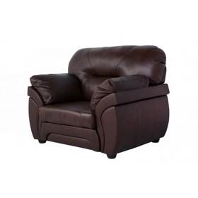 """Кресло """"Бруклин"""", цвет коричневый"""