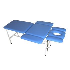 Стол массажный, 1950х1100х750 мм, синий