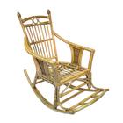 Кресло-качалка CHITA МИ без подушки, цвет мёд