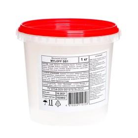 Прозрачная мыльная основа MYLOFF SB1, 1 кг
