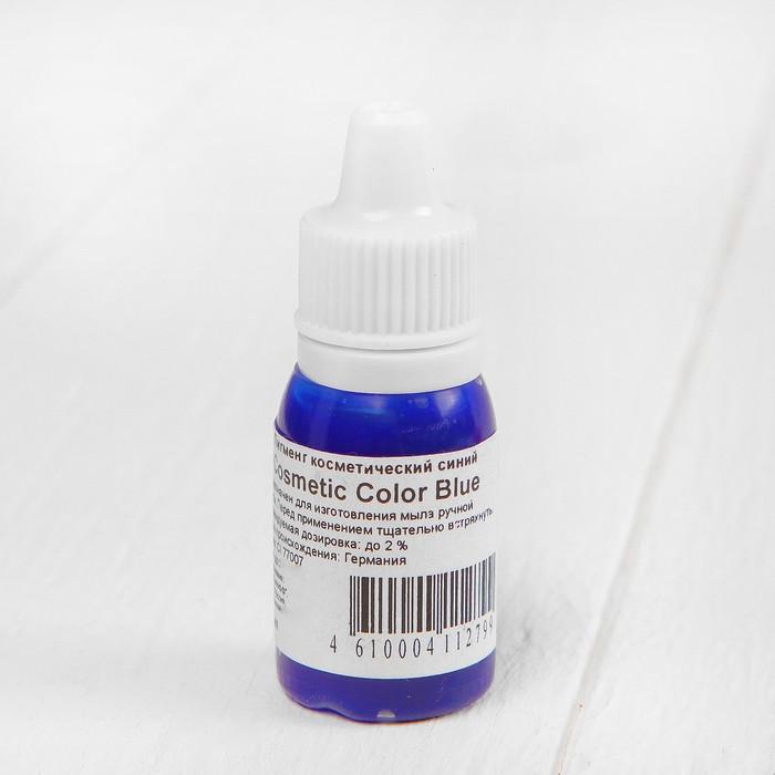 Пигмент косметический немигрирующий Blue Cosmetic Color, синий, 10 мл