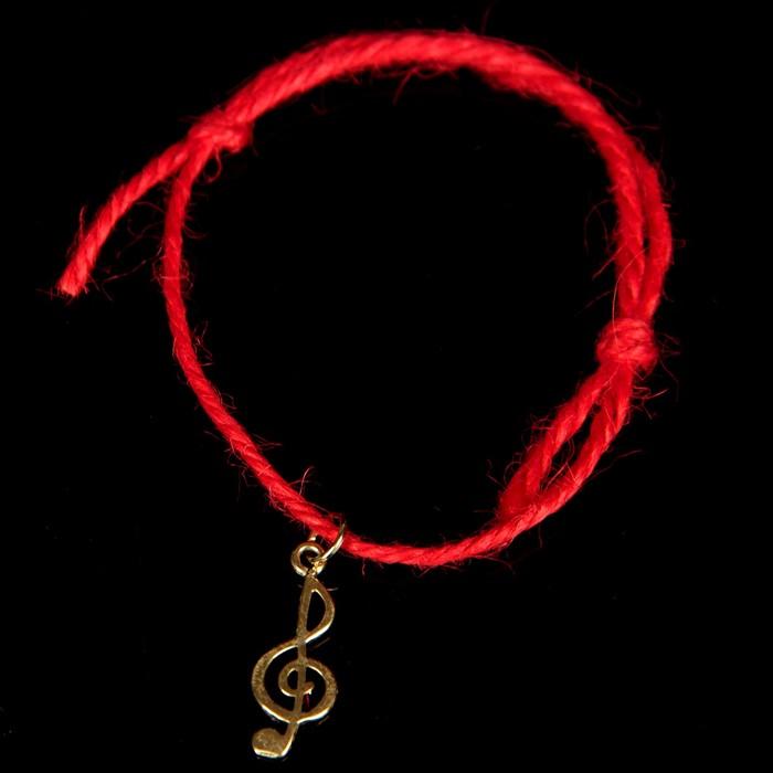 """Браслет-оберег """"Красная нить. Музыкальный ключ"""" с подвеской, олово"""