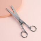 Ножницы портновские, 20,3 см