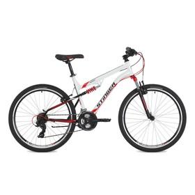 "Велосипед 26"" Stinger Discovery, 2018, цвет белый, размер 16"""