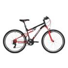 """Велосипед 26"""" Stinger Discovery, 2018, цвет черный, размер 18"""""""