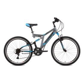"""Велосипед 26"""" Stinger Highlander, 2018, цвет серый, размер 18"""""""