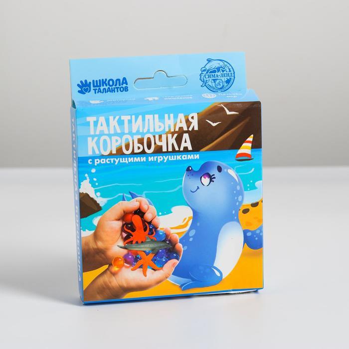 """Тактильная коробочка """"Дельфин и осьминог"""""""