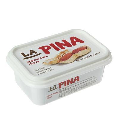 Арахисовая паста La Pina, 220 г