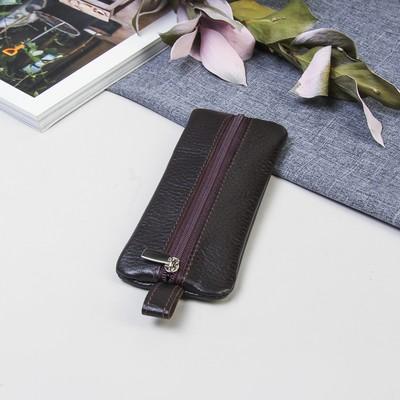 Ключница, отдел на молнии, металлическое кольцо, флотер/каньон, цвет коричневый