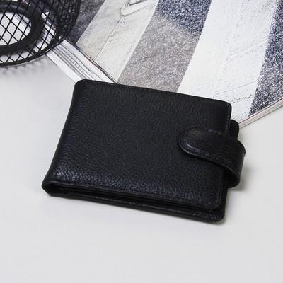 Портмоне мужское, 2 отдела, для карт, для монет, флотер, цвет чёрный