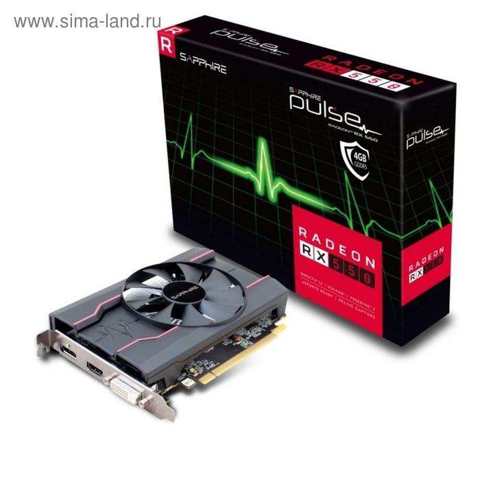 Видеокарта Sapphire AMD Radeon RX 550 PULSE (11268-09-20G) 4G,1206/6000,Ret