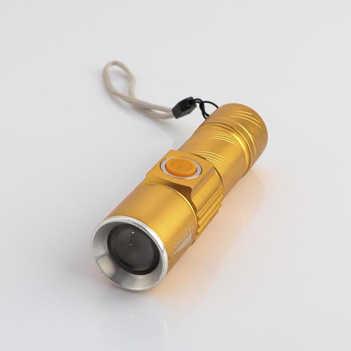 Фонарь ручной, аккумуляторный, T6, 400 мА/ч, от USB, рассеиватель, микс, 9х2.5 см