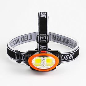 Flashlight rechargeable, 220V, 2 modes, COB tape, laser, mix, 5x6.5 cm