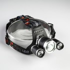 Фонарик 220 В, 3 режима, T6+xp-e, 200 лм, аккум-р в комп-те, зарядник, 9х6х8 см
