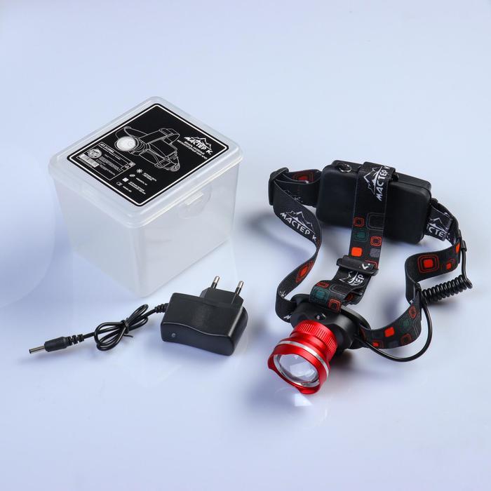 """Фонарь налобный аккумуляторный """"Мастер К."""", 1 led, 4.5 х 6.5 см, 3 режима, от сети 220 Вт"""