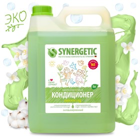 "Кондиционер для белья ""Synergetic"" Райский сад, биоразлагаемый, 5 л"