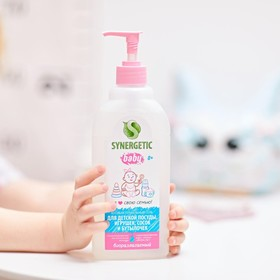 """Средство для мытья детской посуды """"Synergetic"""", 500 мл - фото 1716841"""